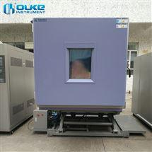 温度振动三综合试验设备