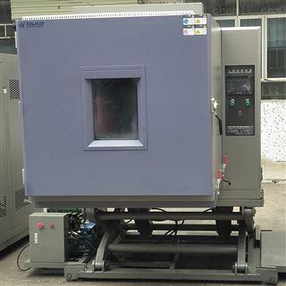 温度湿度振动综合试验系统