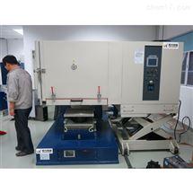 定制温湿度振动复合试验箱制造商