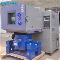 温湿度+振动综合试验箱