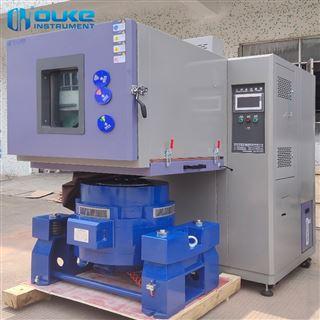 温度湿度振动综合环境系统