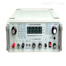 PC57A直流電阻測量儀