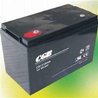 12V100AHCGB长光蓄电池CB121000A现货