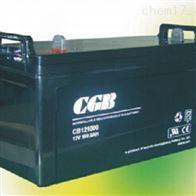 12V100AHCGB长光蓄电池CB121000F原装