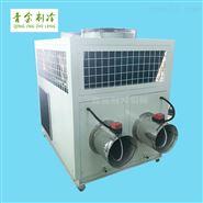 粉碎设备速冷装置冷气机