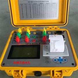 PJ-RL1变压器容量特性测试仪