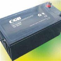 12V200AHCGB长光蓄电池CB122000厂家