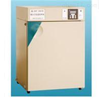 GNP-9270精宏隔水式培養箱