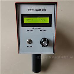 STT-101型逆反射标志测量仪说明书