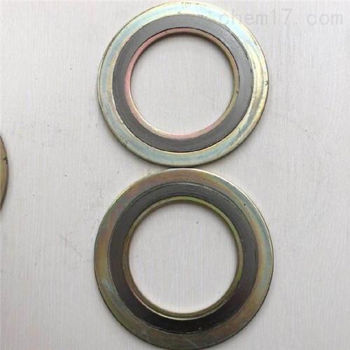316材质内外环金属石墨缠绕垫定制