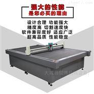 汽车脚垫生产加工设备 数控振动刀切割机