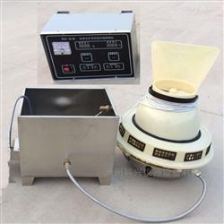 BYS-III型混凝土养护室三件套,养护室自动控制仪