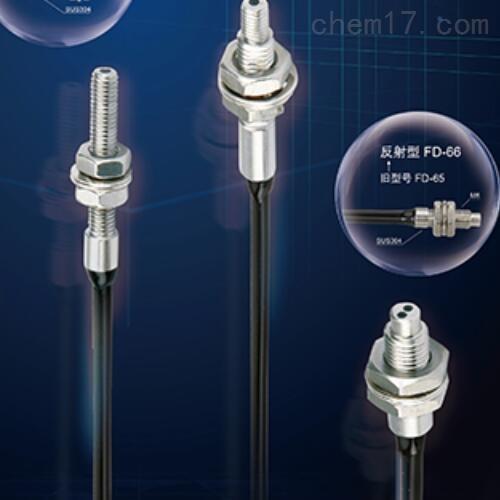 日本Panasonic螺纹型光纤工作频率