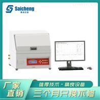 W/031薄膜透湿性测试仪_水汽渗透仪
