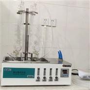 酸化吹气吸收装置,水质硫化物吹扫仪