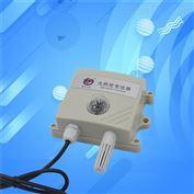 光照度傳感器照度計溫濕度變送器工業RS485