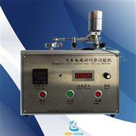ZJ-QCDX汽車電線耐刮磨試驗機
