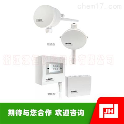 ROTRONIC罗卓尼克HF3温湿度变送传感器