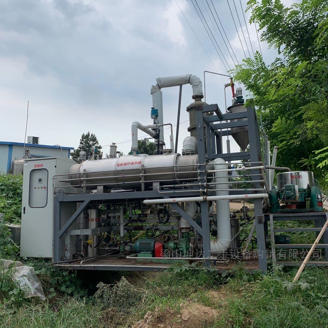 高价回收中试MVR降膜蒸发器