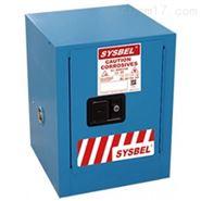 弱腐蚀性液体安全储存柜--西斯贝尔