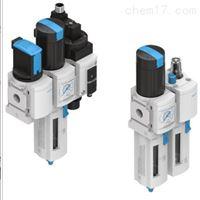 FESTO空氣處理三聯件適用范圍