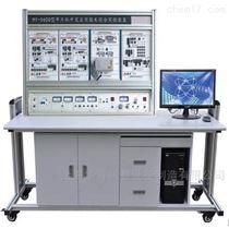 单片机开发应用技术综合实验系统