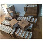 湖州西门子S7-1500CPU模块代理商