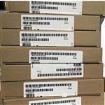 金华西门子S7-1500CPU模块代理商