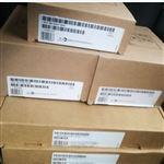 衢州西门子S7-1500CPU模块代理商