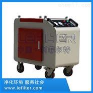 利菲尔特 箱式移动滤油机