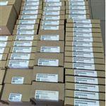 台州西门子S7-1500CPU模块代理商
