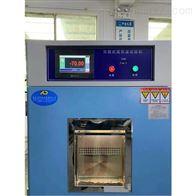高低溫快速交變濕熱試驗箱科迪專業生產