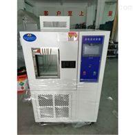 KD-3P东莞恒温恒湿试验机|多功能恒温恒湿试验箱