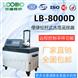 国产多功能便携水质自动采样器