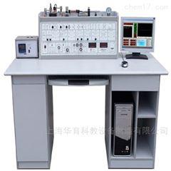 创新型测控技术综合实验平台