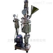 高品相镍粉高剪切研磨分散机