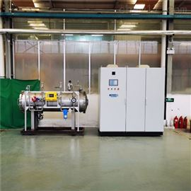 HCCF臭氧发生器生物难降解物质设备