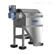 HCMag磁絮凝矿井污水处理作业流程