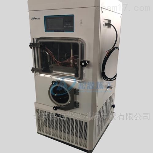 LGJ-20FY壓蓋凍干機