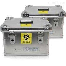 LQ1115A传染病控制类感染性样本转运箱