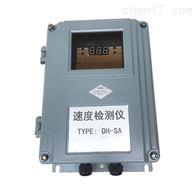 SDJ-B速度檢測儀