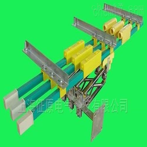 多极铜排管式安全滑触线
