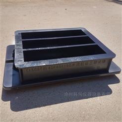 40×40×160mm水泥胶砂塑料试模