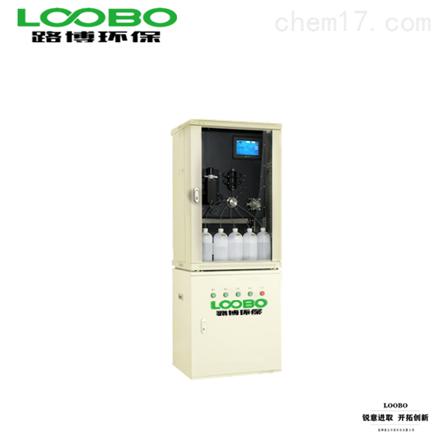 COD氨氮二合一在线水质监测