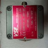 德国VSE EF0.4ARO.14T-PNP/1流量计