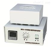 MHJA-100数显磁力搅拌电热套
