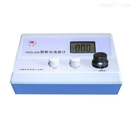WZS-20电子浊度计
