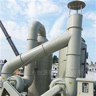 有机废气处理设备空气净化处理整套系统