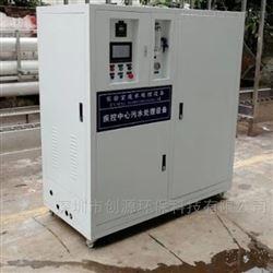 深圳疾病控制中心实验室废水处理设备安装
