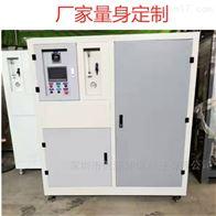 福永小学实验室污水处理设备 酸碱废水